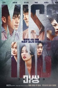 Missing: The Other Side: Season 1