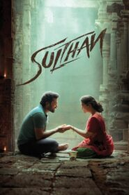 Sulthan
